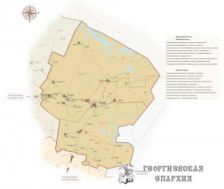 Нефтекумский благочиннический округ Георгиевской епархии