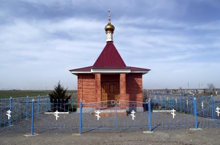 Кладбищенская часовня в с. Урожайном