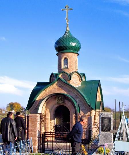 Кладбищенская часовня Новомучеников и исповедников Церкви Русской в с. Краснокумском