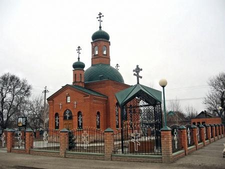 Храм Святых Царственных страстотерпцев в с. Русском