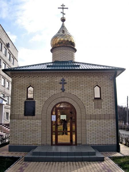 Часовня Святого великомученика Георгия Победоносца в г. Будённовске