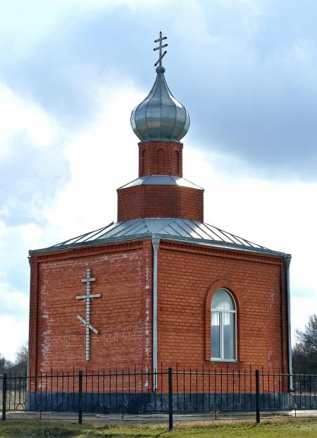 Кладбищенская часовня святого великомученика Георгия Победоносца в с. Степном