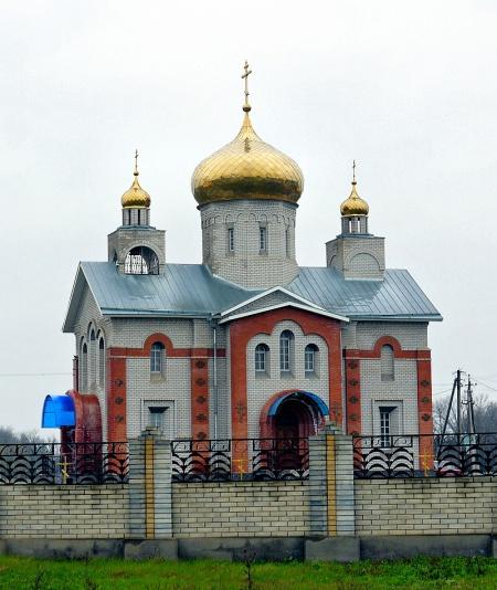 Храм Святой Троицы в с. Каменная Балка