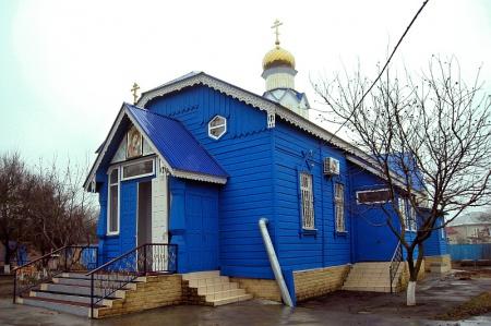Храм Казанской иконы Божией Матери в г. Будённовске
