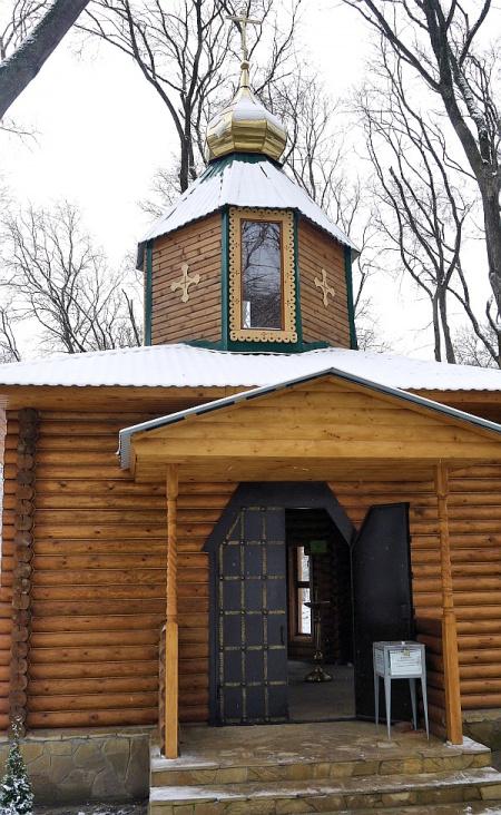 Надкладезная часовня Святой Троицы в с. Александровском