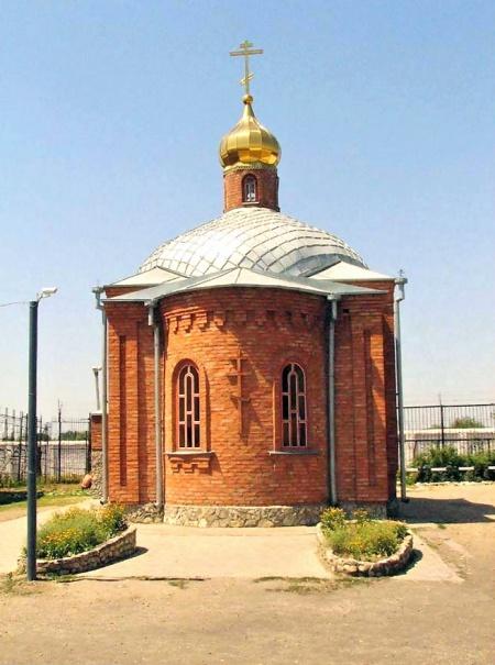 Часовня Покрова Пресвятой Богородицы в с. Краснокумском (ИК №3)