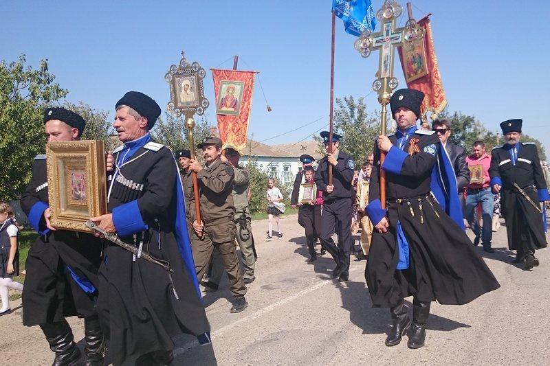знакомства в селе арзгир
